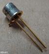 2N2369A, tranzisztor