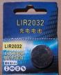 LIR2032, akkumulátor