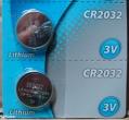 CR2032, elem