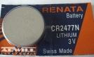 CR2477N, elem