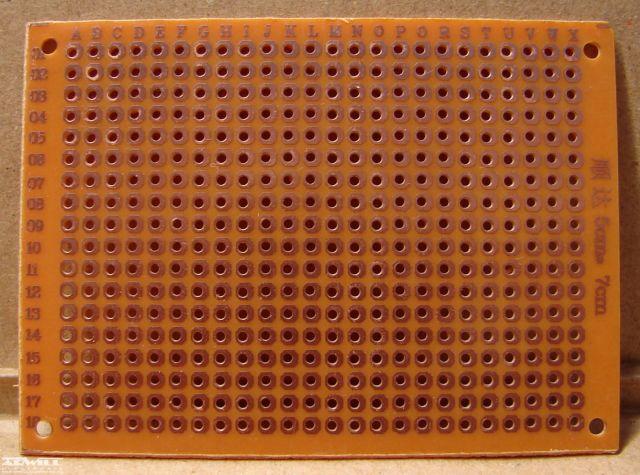 Próbanyák, 70x50