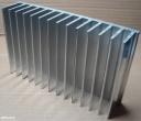 Hűtőborda, 166x100x35