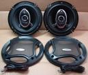 DBS-60, 3 utas hangszóró pár