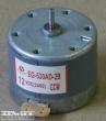 12V CCW, motor