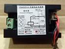 80-300V, 0-100A AC, ledes iker alapműszer