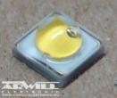 LCWCQAR.PC MRMT-5L7N, 2W, fehér