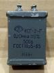100nF, 500V, kondenzátor