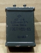 50nF, 500V, kondenzátor