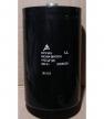 4700uF, 500V LONG LIFE, elektrolit kondenzátor