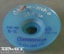 Ónelszívó sodrat, 2,54mm
