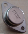 UA78P05SC, stabilizátor