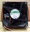 HA80251V4-A99, ventilátor
