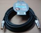 Koax apa - anya kábel, 5m
