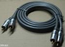 RCA kábel, 1,5m